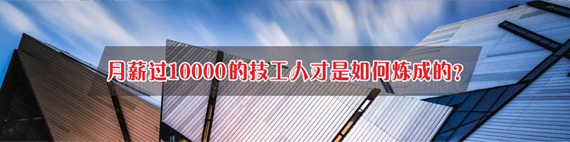 东莞氩弧焊培训,东莞铝焊培训,东莞不锈钢焊培训班