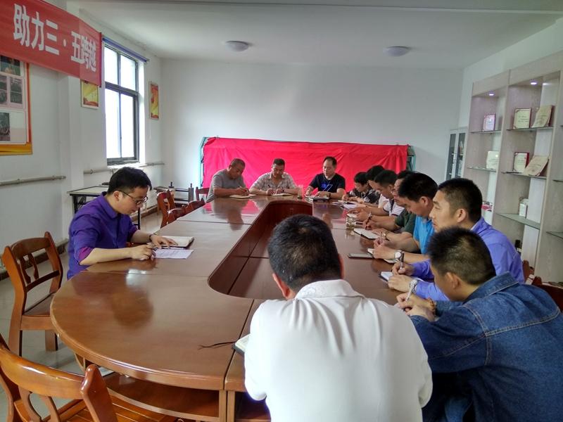 广东东莞焊工培训中心召开合理化建议征集专题会议