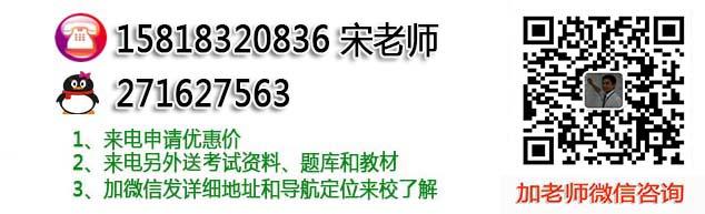惠州石湾电焊特种作业上岗证报名流程-石湾电焊工操作证办理报名